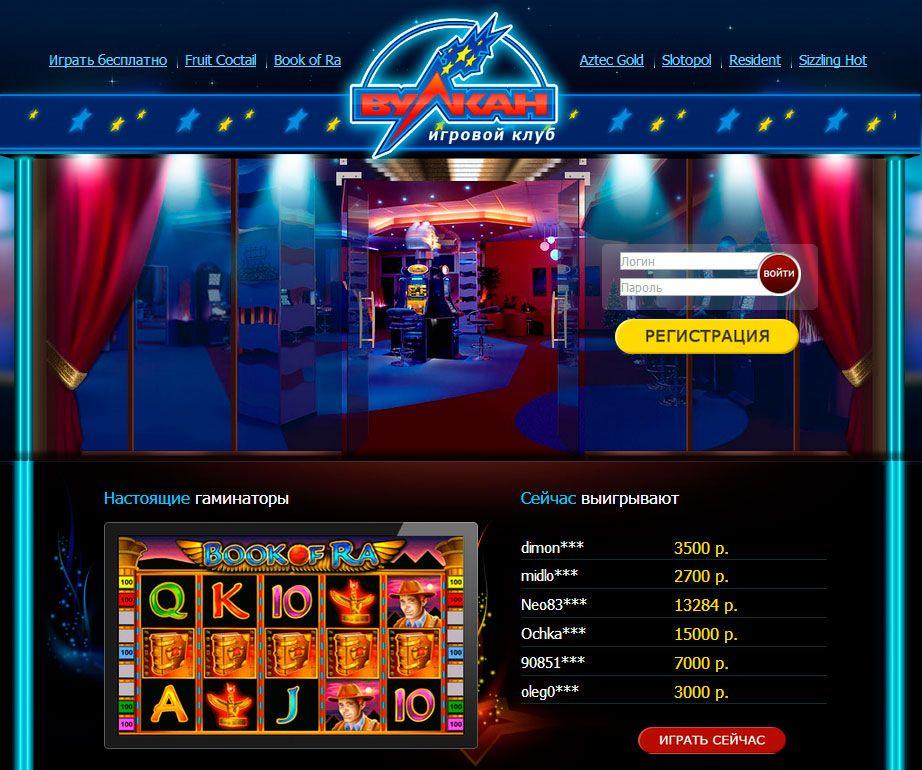 kazino-s-reguliruemoy