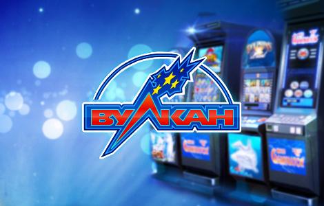 Игровые автоматы на реальные деньги вулкан без вложений inurl foros игровые автоматы играть бесплатно