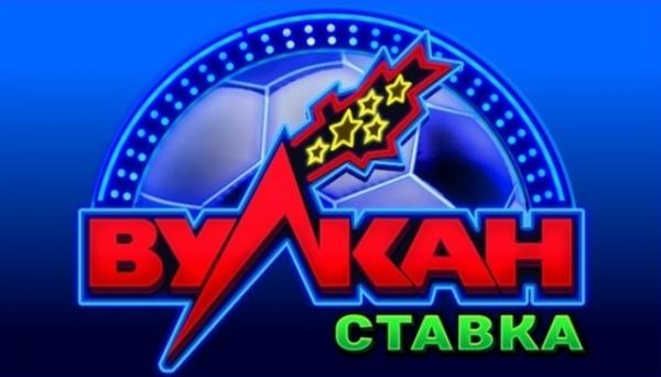 Бесплатные обучающие игровые автоматы в Vulkan Stavka!