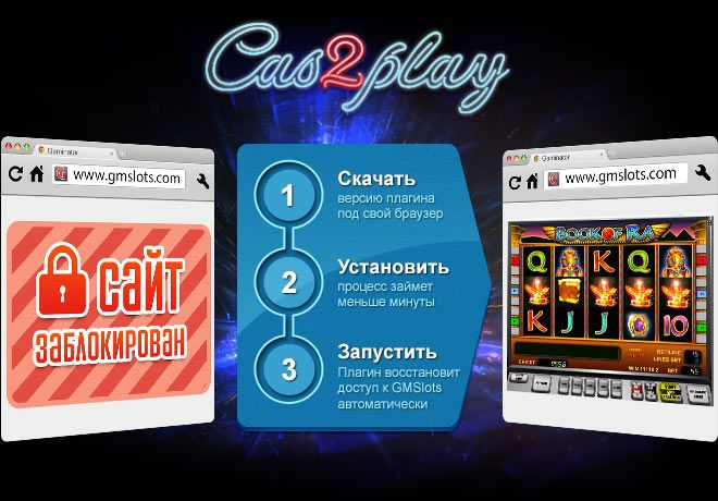 Игровые автоматы на официальном сайте онлайн-казино Вулкан