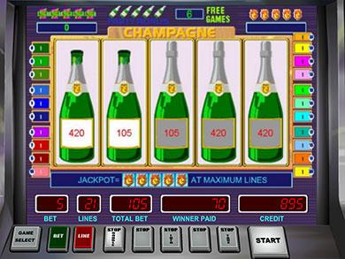 вечеринка с шампанским автомат