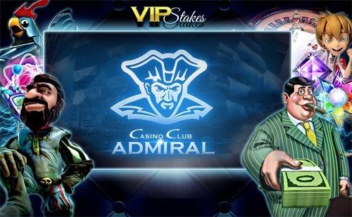 официальный сайт admiral ru