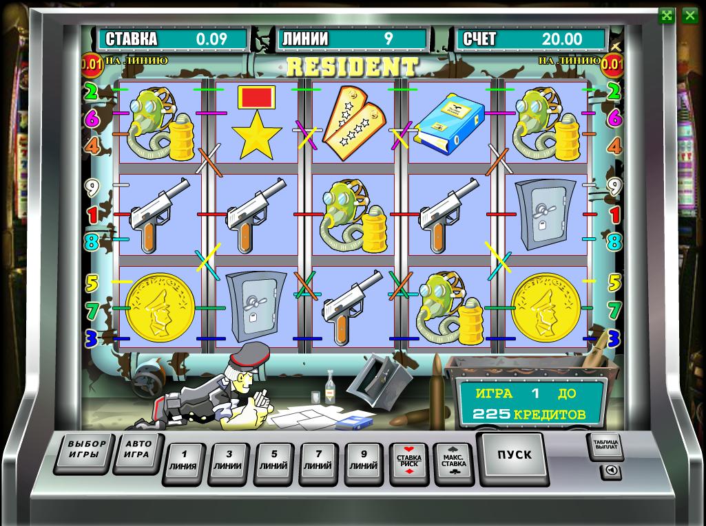 Игры Онлайн Бесплатно Игровые Автоматы Книги