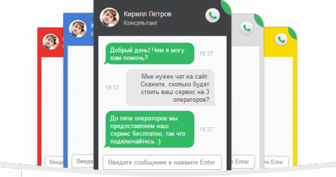 chat window2